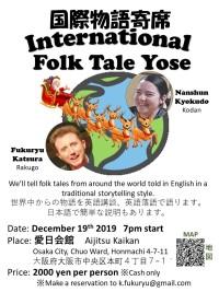 International Folk Tale Yose
